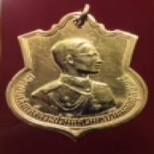 เหรียญมหาราช ร.9 เนื้อทองคำ