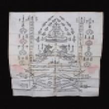 ผ้ายันต์ ลพ.ซวง วัดชีปะขาว ผืนที่1