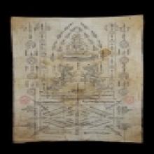 ผ้ายันต์ ลพ.ซวง วัดชีปะขาว ผืนที่2