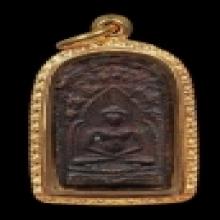หลวงพ่อทา เหรียญหล่อรุ่นแรก พิเศษมีรอยจาร วัดพะเนียงแตก นครป