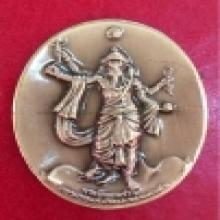 เหรียญพิฆเนศปางมหาเทพ รุ่นเฉลิมพระเกิยรติ 80พรรษา