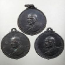 เหรียญหลวงพ่อเนื่อง รุ่นสรงน้ำ ปี2513 บล็อคนิยม 3องค์
