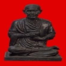 พระบูชาสมเด็จโต 9 นิ้ว 108 ปี วัดระฆัง