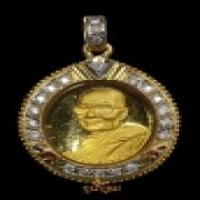 """เหรียญ""""๘๐พรรษา"""" ๒๕๕๑ (เนื้อทองคำ)หลวงพ่อจรัญ วัดอัมพวัน สิงห"""