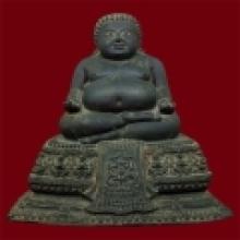 พระสังกัจจายน์ ลพ.แพ วัดวิหารขาว 5นิ้ว ปี2519 ดินไทย
