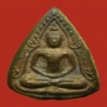 เหรียญหล่อชินราช หลวงพ่อน้อย วัดศรีษะทอง