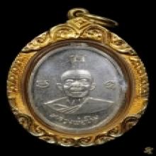 เหรียญผูกพัทธสีมาหลวงปูทิม วัดละหารไร่ยันต์ไม่แตก