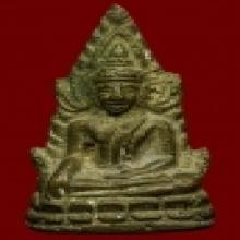 ชินราชอินโดจีน พิมพ์ต้อบัวขีด