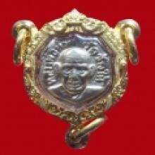 แหวนหลวงพ่อทวด วัดช้างไห้ พ.ศ.๒๕๐๖-๒๕๐๘