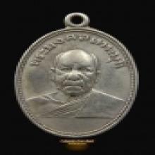 เหรียญถวายภัตตาหาร พ.ศ.๒๕๐๑ เนื้อเงิน
