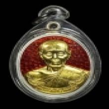 เหรียญห่วงเชื่อมรุ่นแรกหลวงปู่บัวถามโก เงินลงยาหน้ากากทองคำ