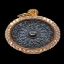 เหรียญปั๊มพระปฐมปาฏิหาริย์ องค์พระปฐมเจดีย์ ร.ศ.128 เนื้อเงิ