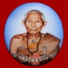 ครูบาชัยวงศ์