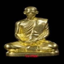 พระกริ่งทรงผนวช ปี 2560 เนื้อทองระฆังและเนื้อสัตตะ เลข ๗๕๖