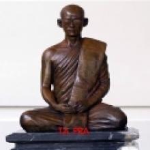 ภูมิพโล ภิกขุ มหาราชา ... พระราชาผู้ทรงธรรม (AP5/9)