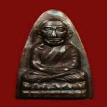 หลวงปู่ทวด  วัดช้างให้  บล็อกเสาอากาศ  ปี  2505