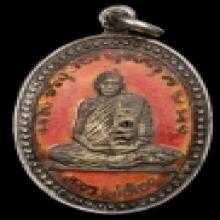 หลวงพ่อโอด เหรียญสร้างอนามัย ปี๒๕๒๕