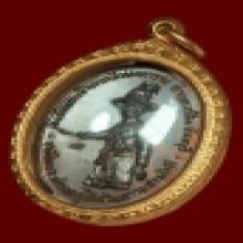 เหรียญตากสิน ปี 18 (น.แตก องค์ที่ 2 )