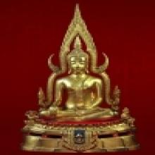 พระบูชารูปจำลองแห่งองค์พระพุทธชินราช   รุ่นพระมาลาเบี่ยง ๕.๙