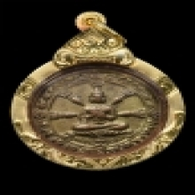 เหรียญธรรมจักร หลวงพ่อลี เนื้อทองแดงกะไหล่ทอง เลี่ยมทอง