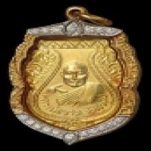 หลวงพ่อนาค รุ่นสร้างวิหาร พ.ศ.2533 ทองคำ