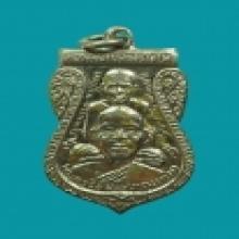 หลวงปู่ทวด เหรียญขี่คอปี๐๙ บล็อคชุบ