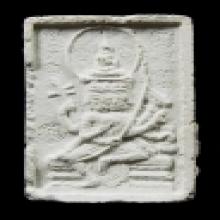 พระพรหม พิมพ์ใหญ่ เนื้อผงพุทธคุณ หลวงปู่ดู่ วัดสะเเก ปี 2517