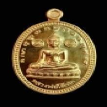 เหรียญทองคำ หลวงพ่อโต๊ะหักหลังอาจารย์ทอง No.8 รุ่นแซยิด93