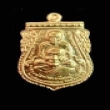 เหรียญพุทธซ้อน พิมพ์เล็ก ลป.ทวด-ลพ.ทอง เนื้อทองคำ No.1