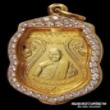 เหรียญหลวงปู่นาค วัดหัวหินรุ่นแรก เนื้อทองคำ!!!!!!!