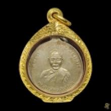 เหรียญหลวงพ่อจาด  รุ่นแรกหัวหยิก  ปราจีนบุรี