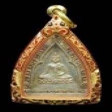 เหรียญพระประธาน หลวงพ่อจาด จ.ปราจีนบุรี