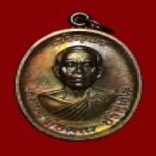 เหรียญเจริญพรบนครึ่งองค์หลวงพ่อคูณ...เนื้อทองแดง สวยจัดๆครับ