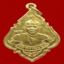 หลวงพ่อรุ่ง วัดท่ากระบือ เนื้อทองคำ พ.ศ.2513