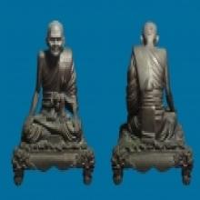 รูปหล่อบูชาหลวงปู่บุญ(ฐานสิงห์)5นิ้ว