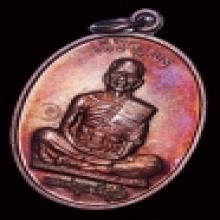เจริญพรเต็มองค์..หนังสือตรง..คูณขีดบล็อคทองคำ..ทองแดง องค์ 5