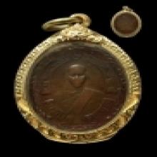 เหรียญ หลวงพ่อฉุย รุ่นแรก 2465 วัดคงคาราม