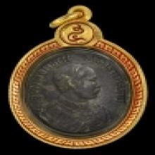 เหรียญ ร.5 รุ่น รัชมังคลาภิเศก ร.ศ.127