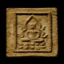 พระผงเกสรพระพุทธชินราช หลวงพ่อสนิท วัดลำบัวลอย