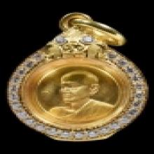 เหรียญสมเด็จโต วัดระฆัง 100 ปี 2515