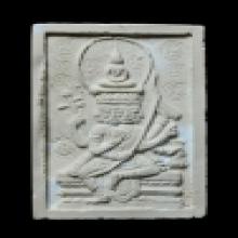 พระพรหมพิมพ์ใหญ่ ปี 2517 หลวงปู่ดู่ วัดสะเเก