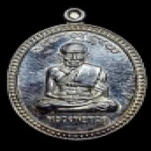 เหรียญเลื่อนปี38 อาจารย์นอง เนื้อเงิน No.180