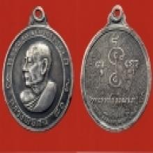 เหรียญหลวงพ่อเงิน 80ปี 2513