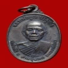 ลพ.คูณ ปี17