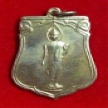 เหรียญพระพุทธ 25พุทธศตวรรษ  พร้อมกล่องเดิม