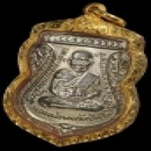 เหรียญเลื่อนหลวงปู่ทวด ปี ๒๕๑๑ สวยเดิมสุดๆพร้อมทองครับ