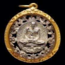 เหรียญฉลุหลวงพ่อเอีย วัดบ้านด่าน เนื้อเงิน ปี2519
