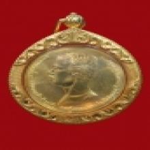 เหรียญทองคำ รัชกาลที่ 5