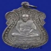 เหรียญเสมา เนื้อเงิน 2509 ลพ.มิ่ง วัดกก ธนบุรี