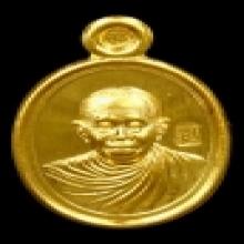 หลวงพ่อคูณ เหรียญเจ้าสัวเม็ดแตงทองคำ